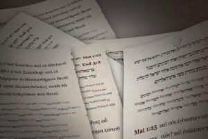 Narzędzia pomocne w pracy tłumacza