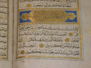 Język arabski – język czy języki?