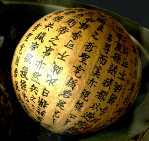 Czym różnią się pisma języków Dalekiego Wschodu