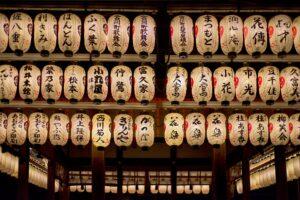 Chiński Nowy Rok | Chinese New Year